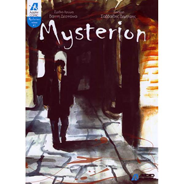 Mysterion - Τεύχος 1