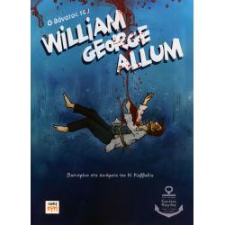 Ο θάνατος του William George Allum