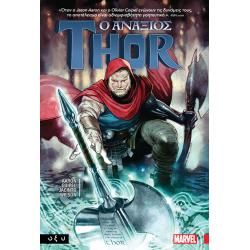 Ο ανάξιος Thor