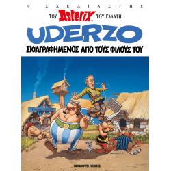 Ο Uderzo σκιαγραφημένος από τους φίλους του
