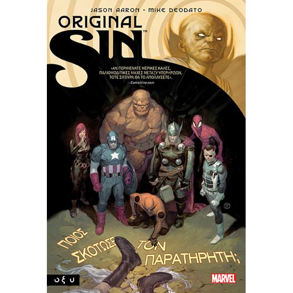 Original Sin: Ποιος σκότωσε τον Παρατηρητή;