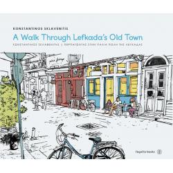 Περπατώντας στην παλιά πόλη της Λευκάδας (bilingual)