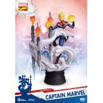 Διόραμα D-Stage: Captain Marvel