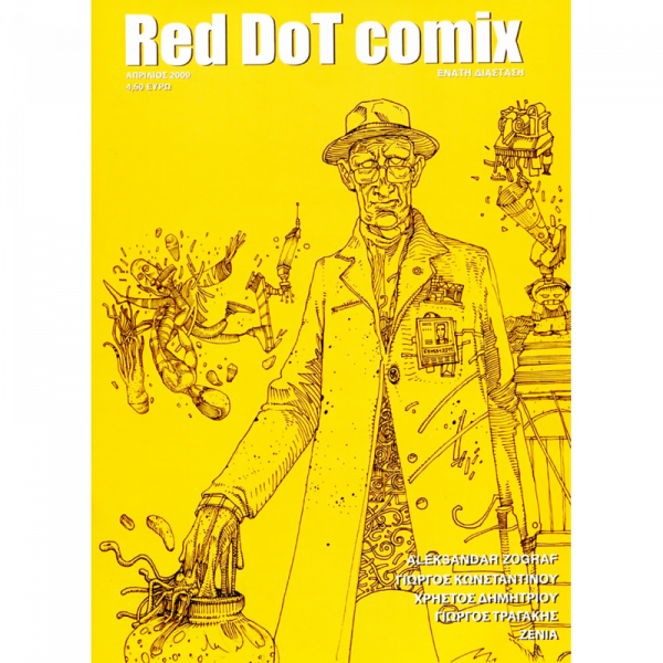 Red Dot Comix 2009