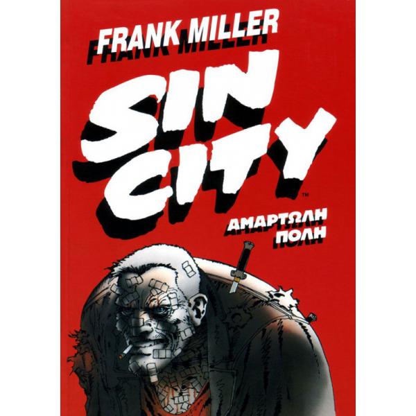 Sin City 01:  Αμαρτωλή πόλη
