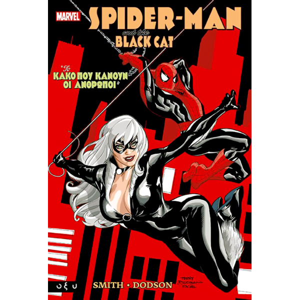 Spider-Man and the Black Cat: To κακό που κάνουν οι άνθρωποι