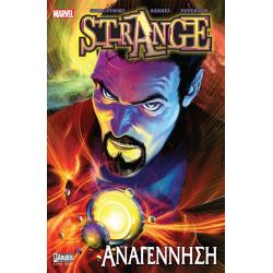 Strange: Αναγέννηση (Ο Υπέρτατος Μάγος)