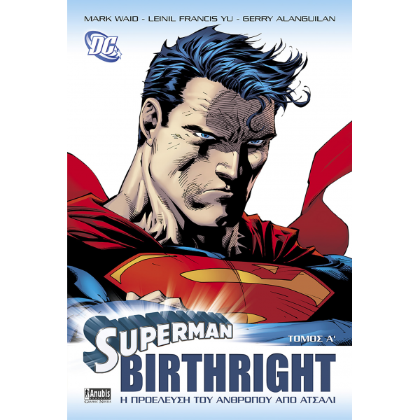 Superman Birthright - Τόμος Α'