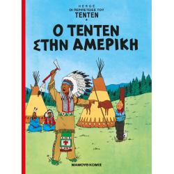 Τεντέν 03 - Ο Τεντέν στην Αμερική