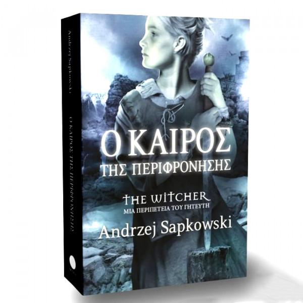 The Witcher 4: Ο καιρός της περιφρόνησης