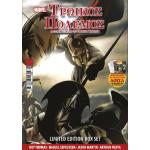 Τρωικός Πόλεμος - Βασισμένο στα Έπη του Τρωικού Πολέμου