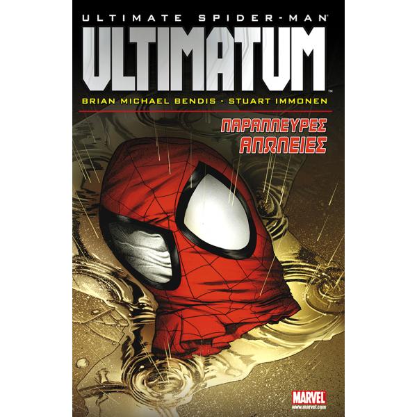 Ultimate Spider-Man: Ultimatum: Παράπλευρες Απώλειες