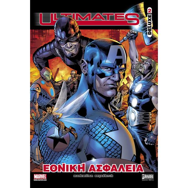 Ultimates Deluxe: Εθνική Ασφάλεια - Τόμος Β'