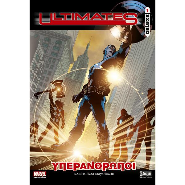 Ultimates Deluxe: Υπεράνθρωποι - Τόμος Α'