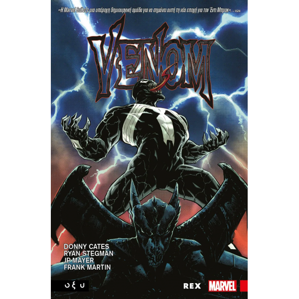 Venom - Rex