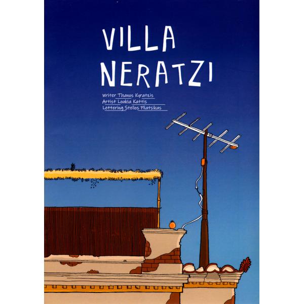 Villa Neratzi