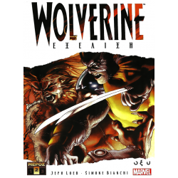 Wolverine: Εξέλιξη - Τόμος Β'