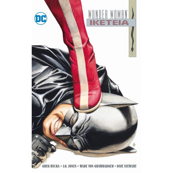 Wonder Woman: Ικετεία