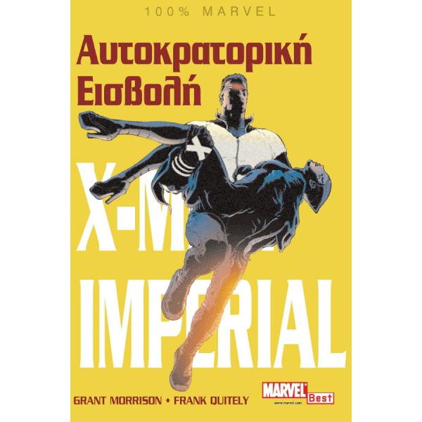 X-Men: Αυτοκρατορική Εισβολή