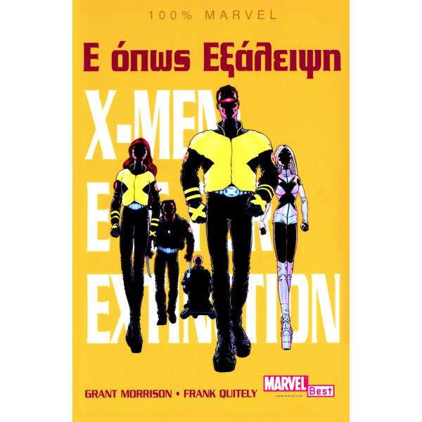 X-Men: Ε όπως Εξάλειψη