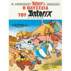 Αστερίξ 27 - Η Οδύσσεια του Αστερίξ