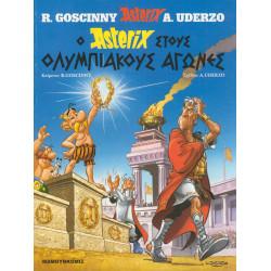 Αστερίξ 25 - Ο Αστερίξ στους Ολυμπιακούς αγώνες