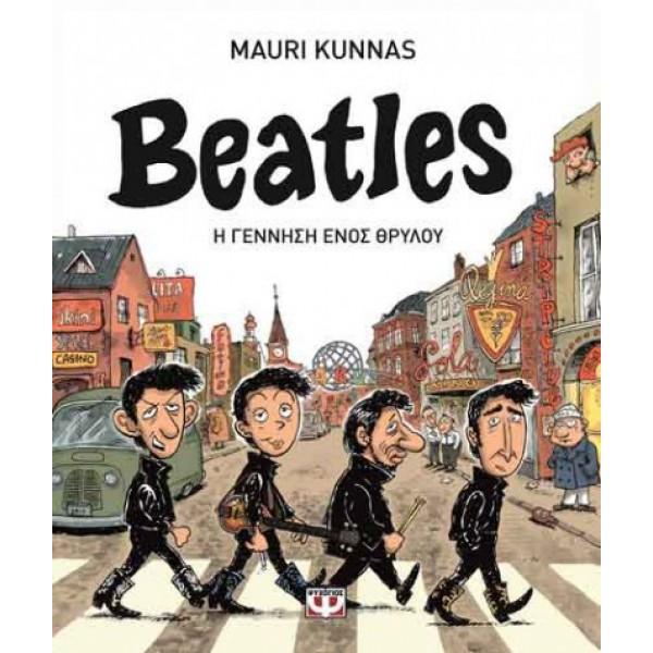 Beatles: Birth of a band