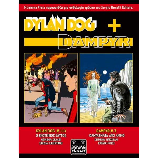 Dylan Dog + Dampyr #3