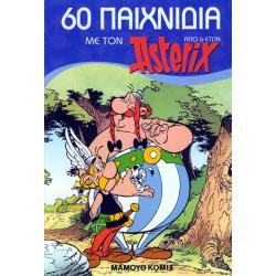 60 Παιχνίδια με τον Αστερίξ (Από 6 ετών)