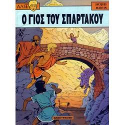 Αλίξ 10 - Ο γιός του Σπάρτακου