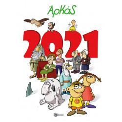 Αρκάς: Ημερολόγιο 2021