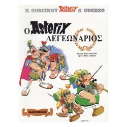 Αστερίξ 24 - Ο Αστερίξ Λεγεωνάριος