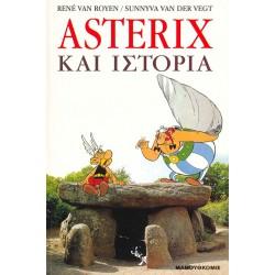 Αστερίξ και ιστορία