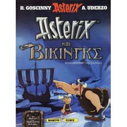 Αστερίξ και οι Βίκινγκς - Το άλμπουμ της ταινίας