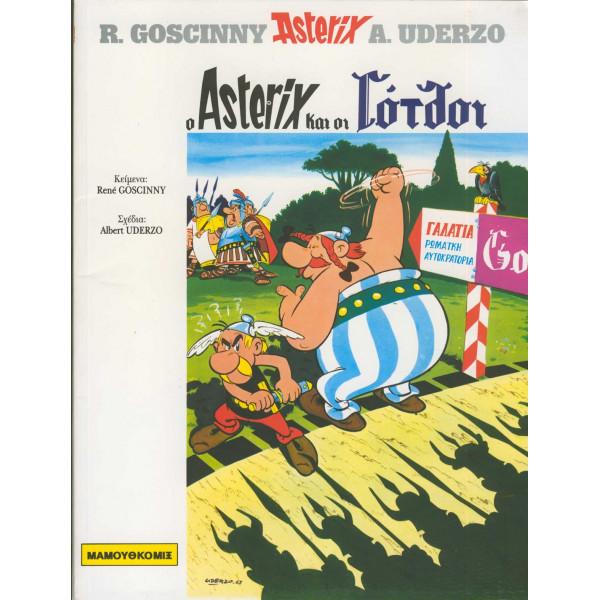 Αστερίξ 04 - Ο Αστερίξ και οι Γότθοι
