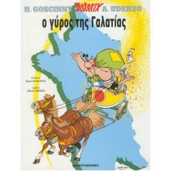 Αστερίξ 09 - Ο γύρος της Γαλατίας
