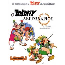 Αστερίξ 24: Ο Αστερίξ Λεγεωνάριος
