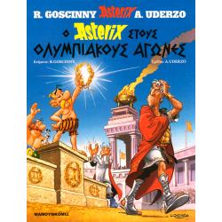 Αστερίξ 25: Ο Αστερίξ στους Ολυμπιακούς αγώνες