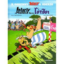 Αστερίξ HC 03: Ο Αστερίξ και οι Γότθοι
