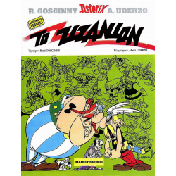 Asterix in Pondian Greek Dialect 01: Το Ζιζάνιον