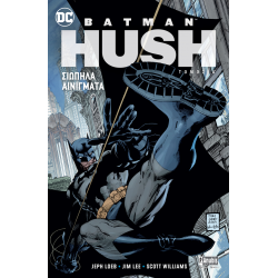 Batman HUSH: Σιωπηλά Αινίγματα (Τόμος Α' )