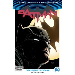 Batman Vol. 1: Σύγκρουση στο Γκόθαμ