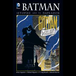 Batman: Ιστορίες από το Παρελθόν