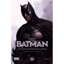 Batman: Ο σκοτεινός πρίγκιπας του Γκόθαμ