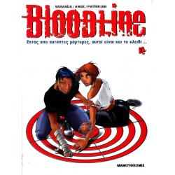 Bloodline 01: O καμπούρης άγγελος