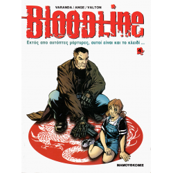 Bloodline 04: Ανάμεσα στους κόσμους