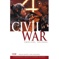 Civil War I: Εμφύλιος Πόλεμος