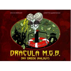 Dracula M.G.B. (My Greek Bailout)