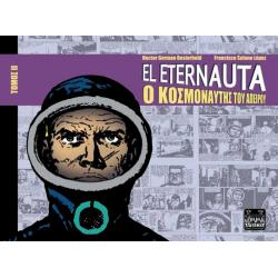 EL ETERNAUTA: Ο ΚΟΣΜΟΝΑΥΤΗΣ ΤΟΥ ΑΠΕΙΡΟΥ ΤΟΜΟΣ II
