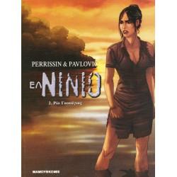 El Ninio 02 (GR)
